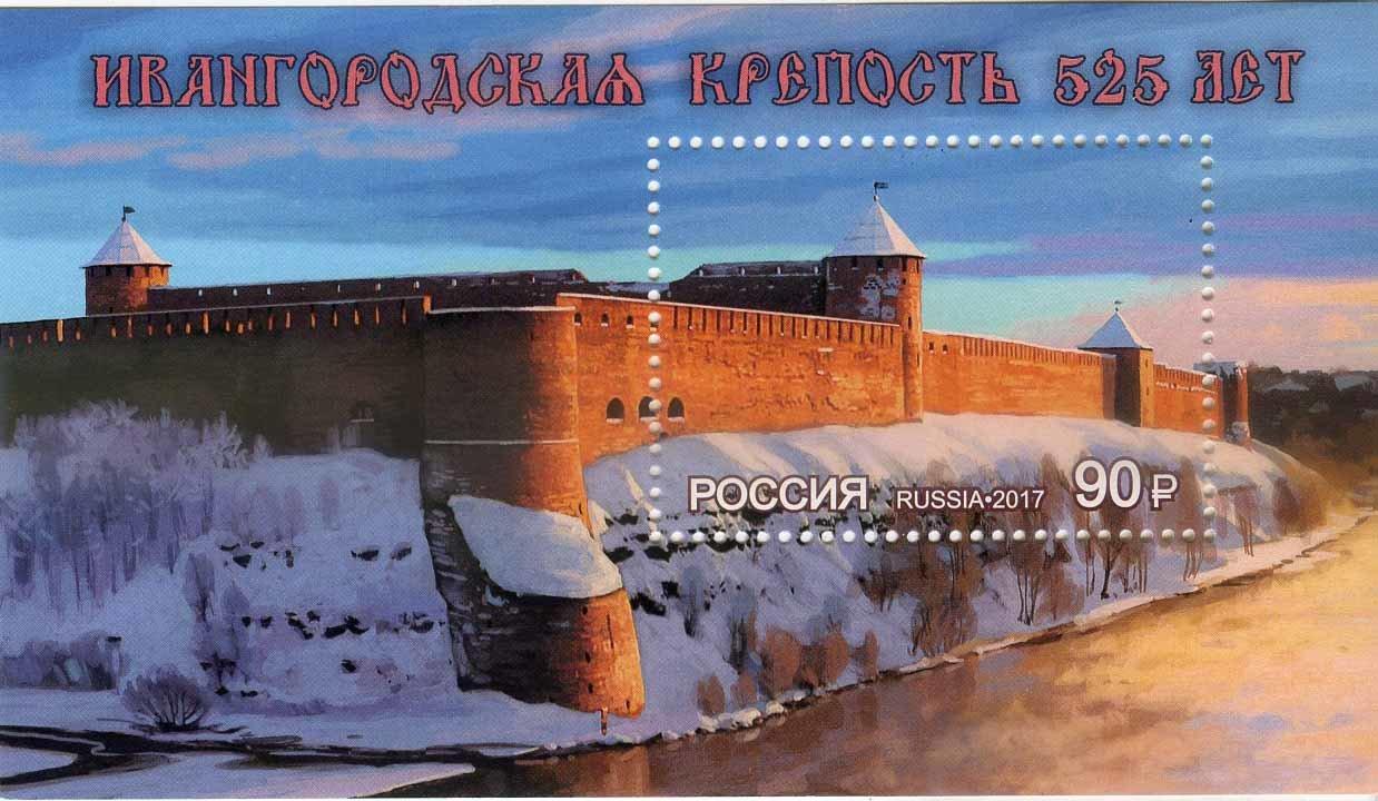 появляются малышей продажа крепостей в россии вышивки