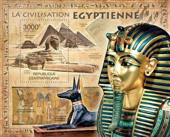 Открытка с египтом, саратовская